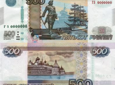 Нужно 500 рублей срочно