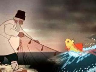 Сказки Пушкина  Сказка о рыбаке и рыбке  YouTube