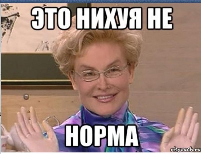 kabinka-s-dirkoy-dlya-chlena