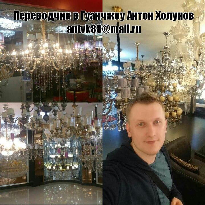 https://otvet.imgsmail.ru/download/67985463_91b78ec014308923329532ad33736a7e_800.jpg