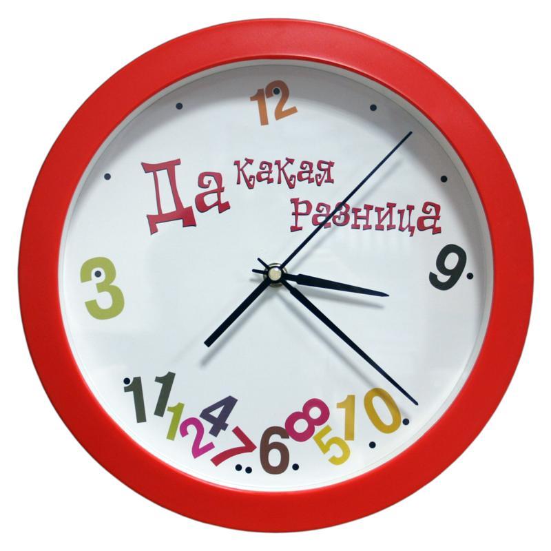 Часы картинки с надписью, картинки автокресло
