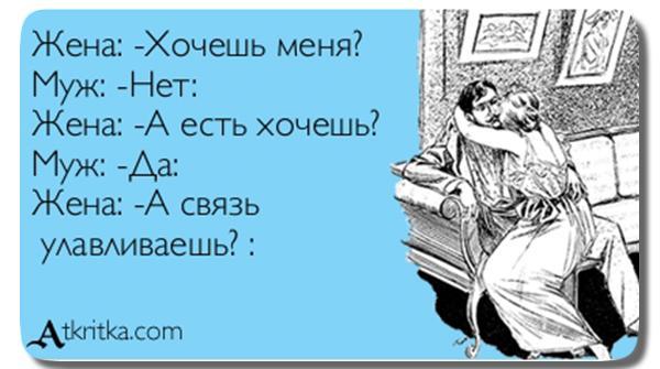 Хочу переспать с мужем подруги