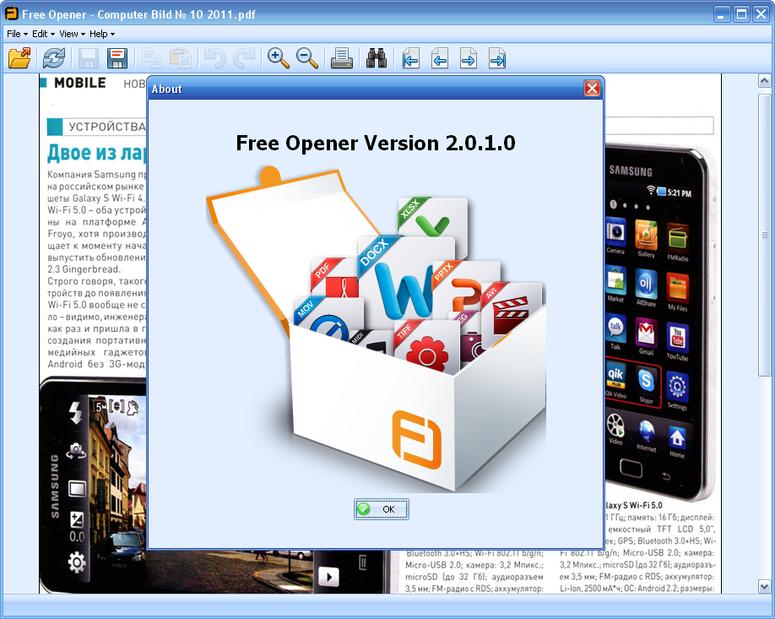 Скачать программу для открытия файлов free opener