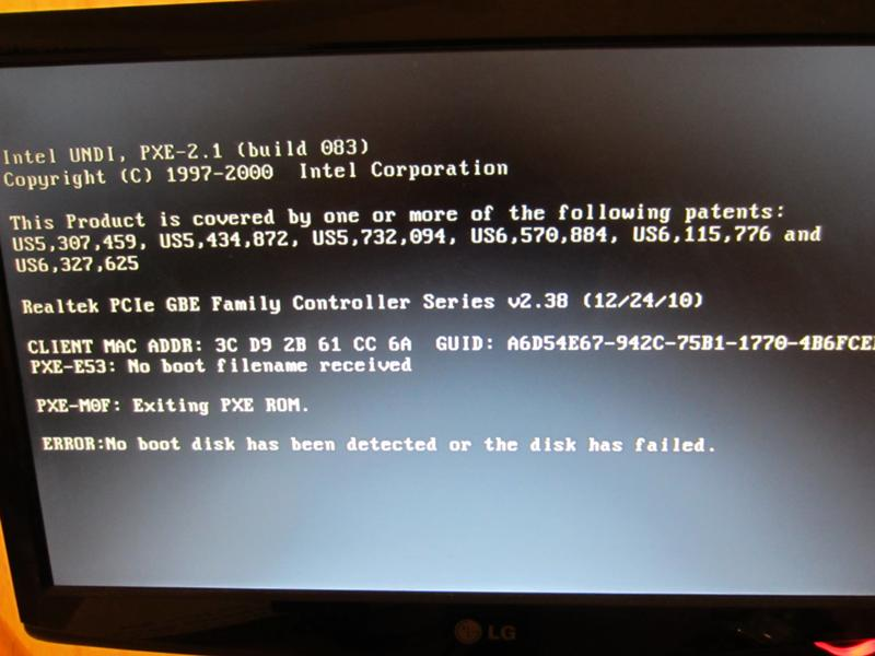 Data recovery hard drive boot sector reading error