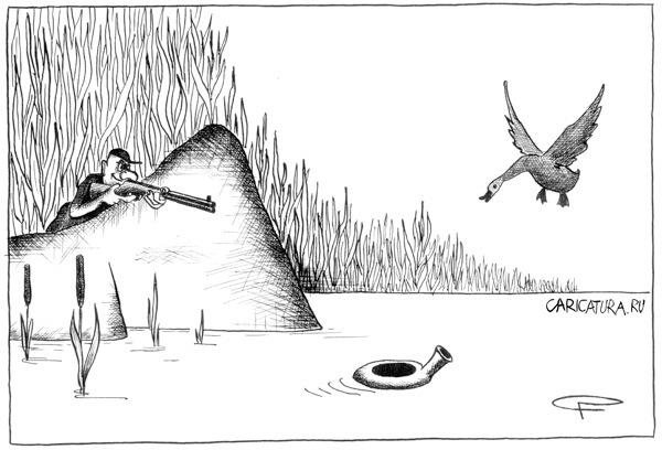 Картинки приколы про охоту на уток, поздравлением уис