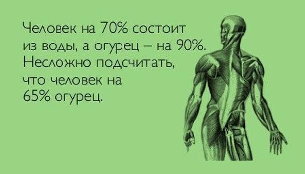 skayrim-seksualnaya-odezhda-dlya-nps