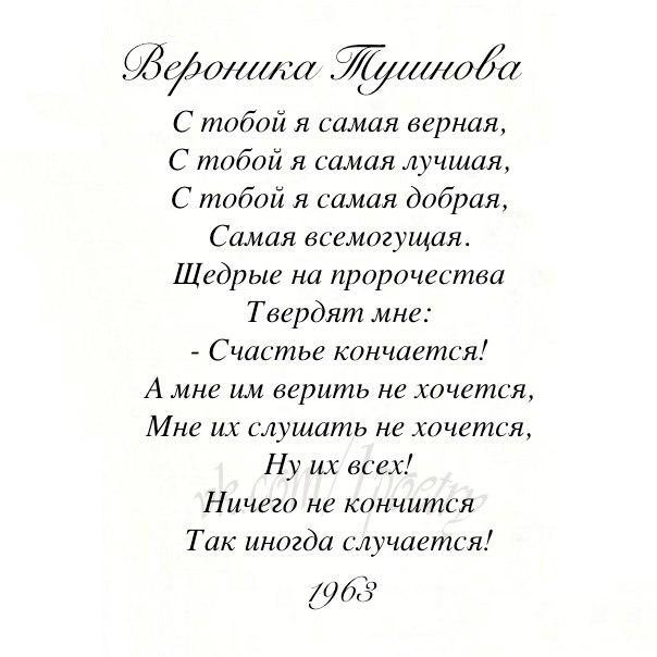 поможет Как красивые стихи о маме известных поэтов шерсти мериноса Woolpower