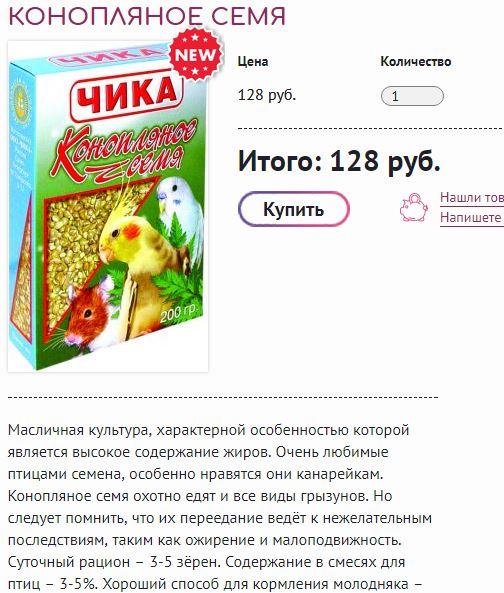 Ecstasy online Нижнекамск героин мак купитьвростове