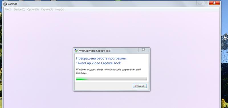 проблемы с веб камерой img-1