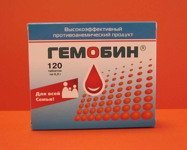 Какими лекарствами можно быстро поднять гемоглобин