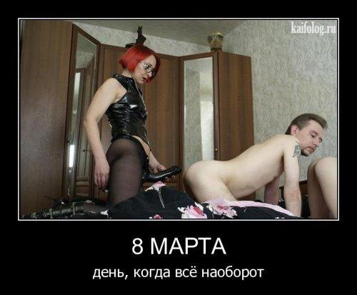 проституток был 8 марта днем