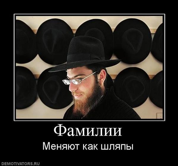 часть картинка русское поле евреи китаянка знает