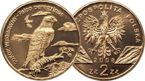 На монете какой страны изображен 2 копейки 1965 года цена