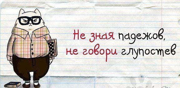 https://otvet.imgsmail.ru/download/6b3bdcc4fc845b2c1a6f2f194f87e8d9_i-1481.jpg