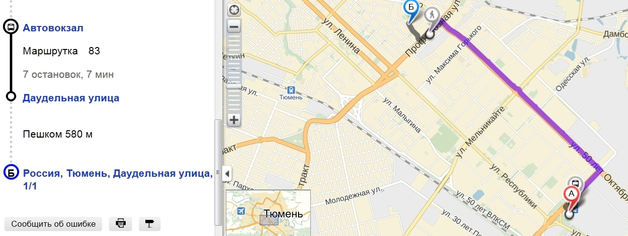 оригинальных запчастей лесозаводская 18 улан-удэ индекс Единый информационно-расчетный центр
