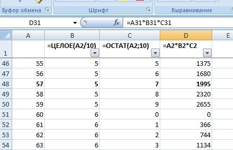 Натуральное число умножили на каждую из его цифр