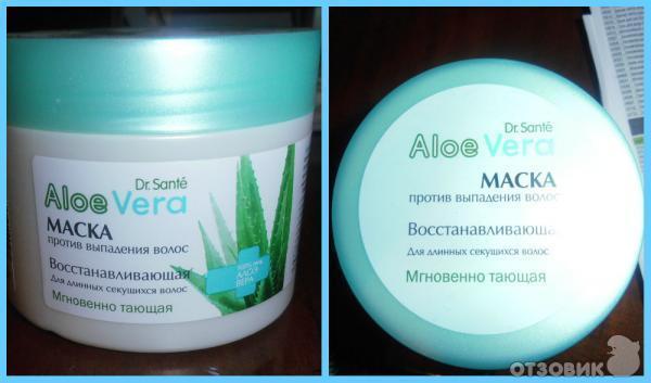 Репейное масло от сечения волос