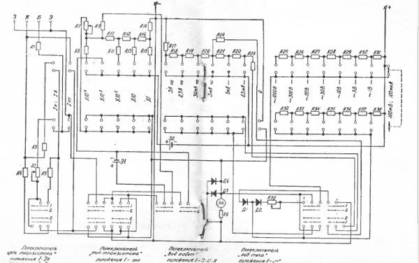 Инструкция Тестер Тл-4 - фото 8