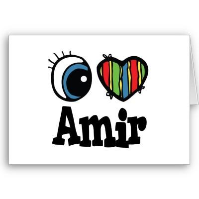 Картинки с именем эмир