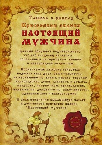 Татарские поздравление на юбилей 50 лет в прозе 610