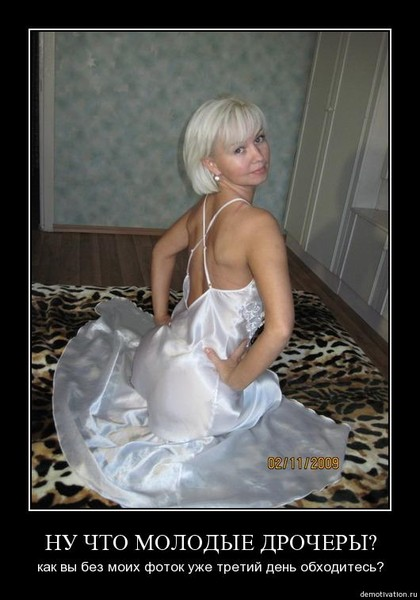 русский народный фото моя тетя таня спросил