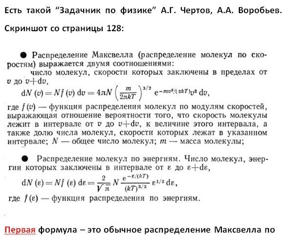 Задачник по физике чертов и воробьев ответы