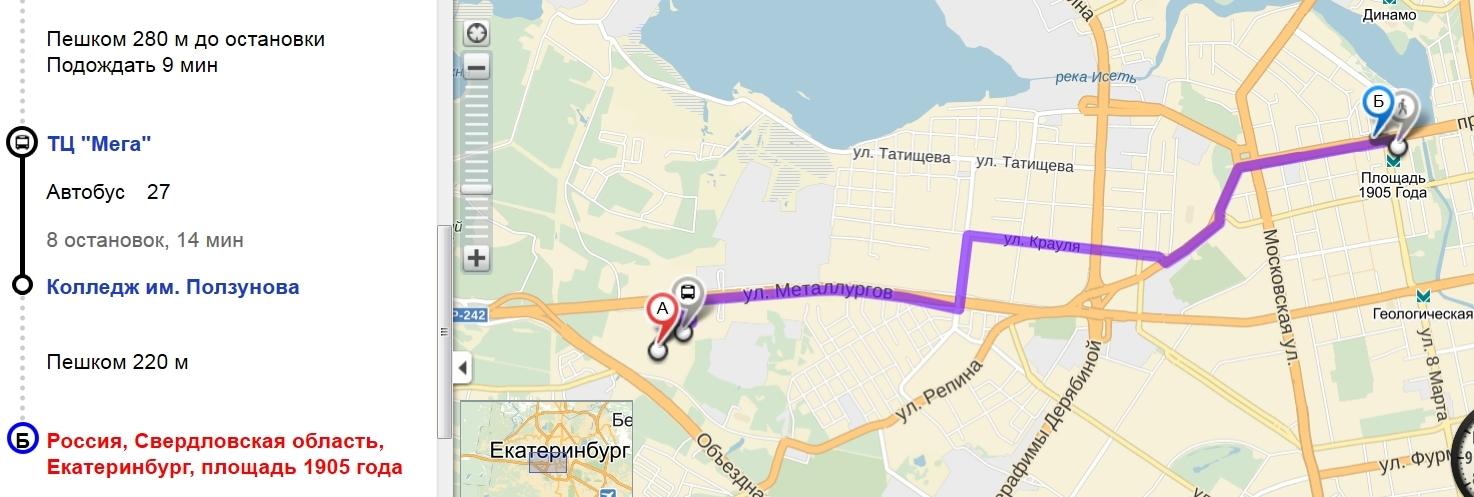 предусматривающие санкции, бассейн в институте тимирясева на гафури магазине заявление возврат