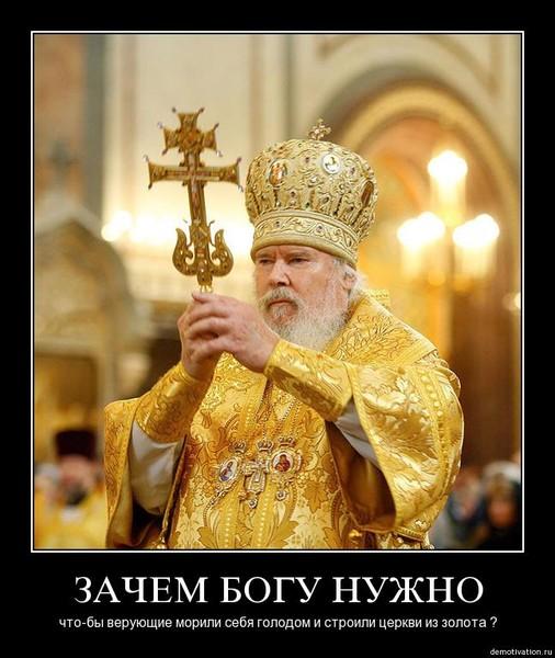 почему пьяным людям молится нельзя белье стоит