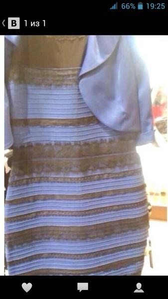Каким цветом платье ответ