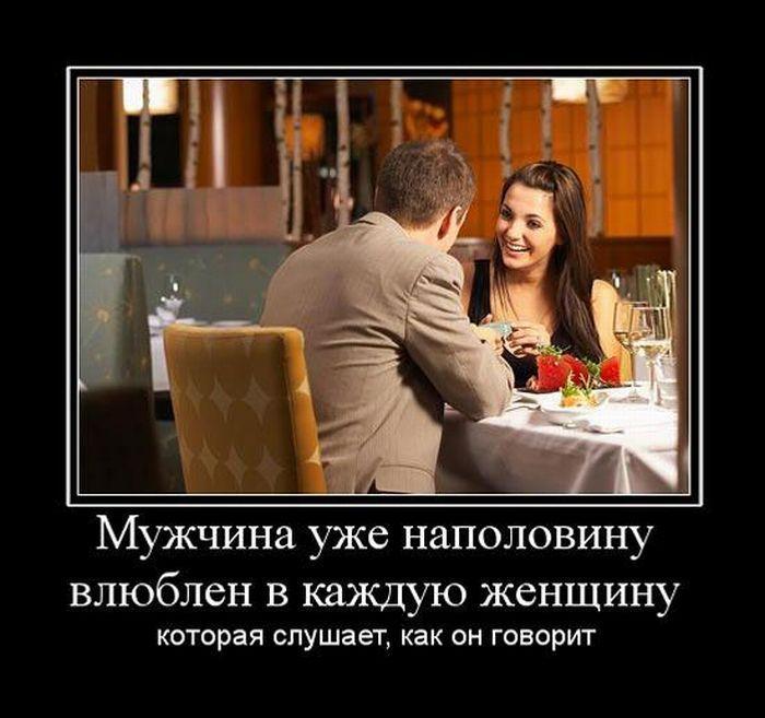pochemu-muzhchini-vlyublyayutsya-v-prostitutok