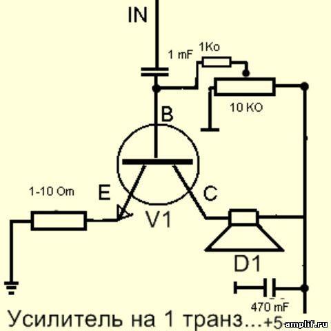 усилитель звука на транзисторе кт805бм тканей