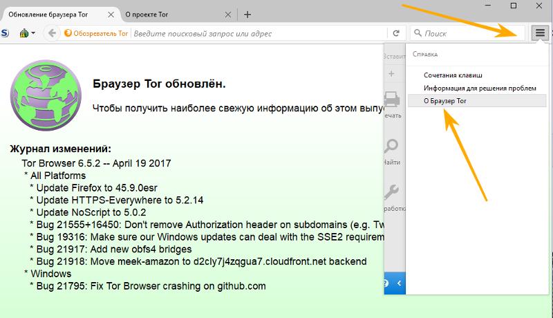 Не загружает tor browser hydra2web tor browser не открывается hudra