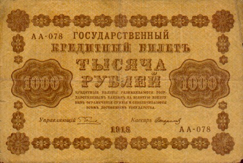Как называют тысячу рублей стоимость монеты 1 злотый 1986 года