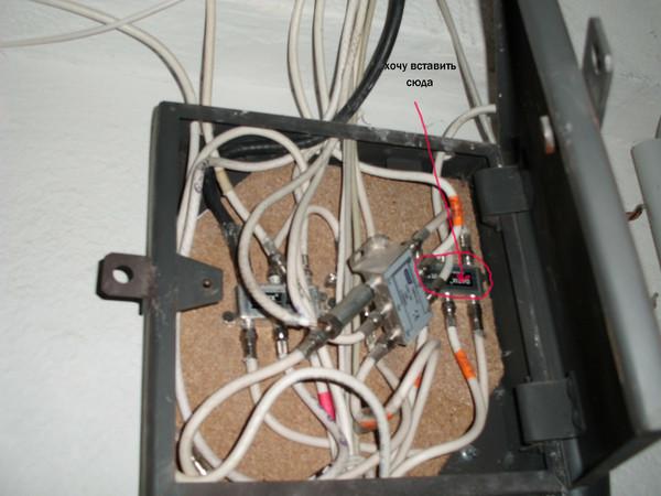 Подключить кабельное телевидение в торревьехе