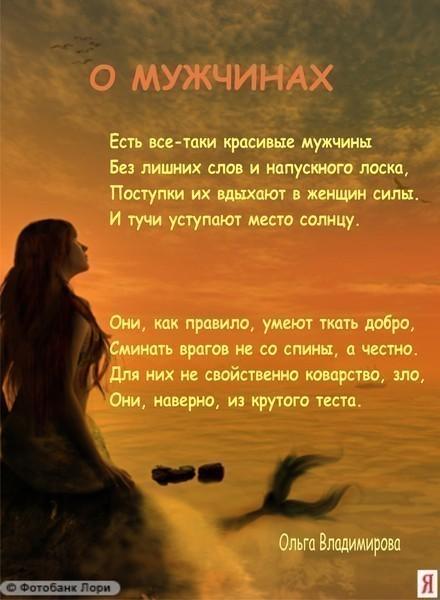 muzh-privel-dlya-zheni-lyubovnik-video
