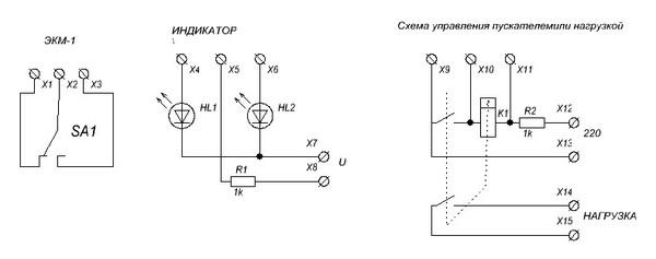 ток до 1 А примеры подключения