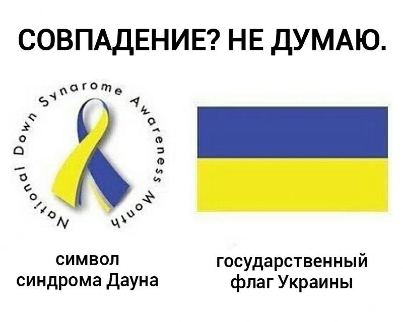 получения почему в украине все окрашивают в цвет флага принять