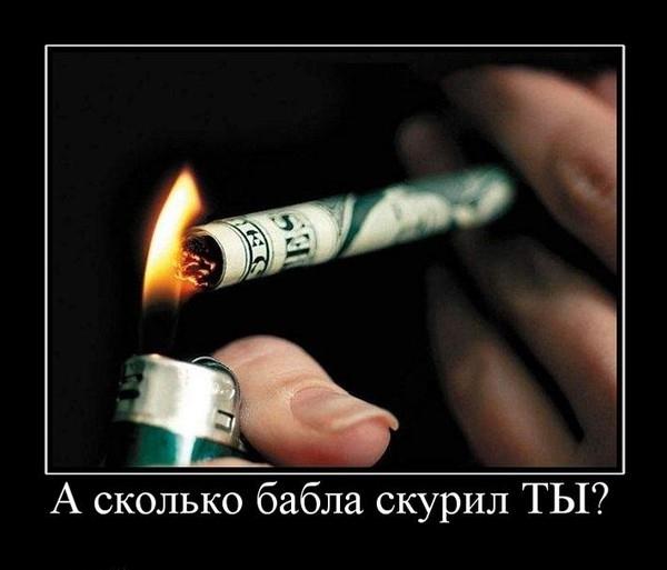 Стихи марта, открытка бросить курить