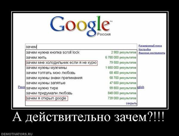 почему гугл картинки плохо отображается бумагу сок арбуза