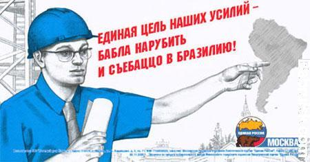 Кабмин сегодня рассмотрит прогноз экономического и социального развития Украины на 2017 год - Цензор.НЕТ 6318