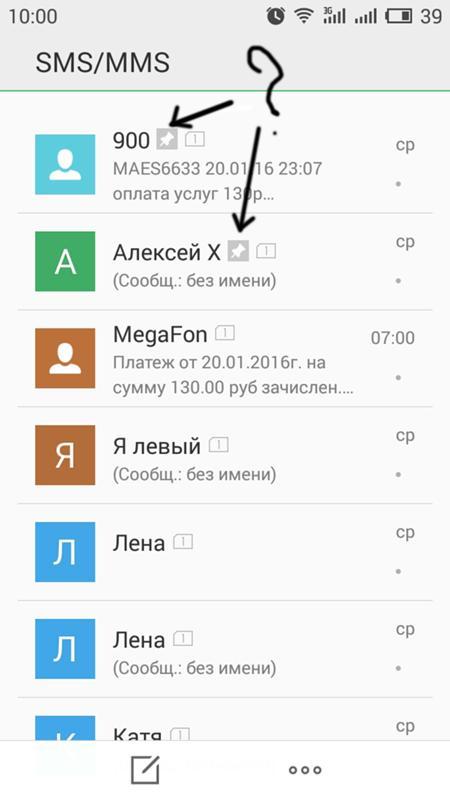 Степана бандери московский , 16, павильон 2 ; ;  keep screen awake с google play.