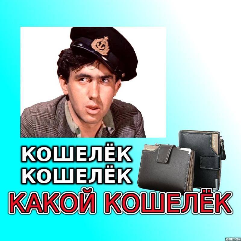 https://otvet.imgsmail.ru/download/71654630_4cc5ac1ee144428fabffc07061eb6920_800.jpg