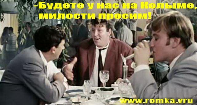 """Києвом на ретропоїзді: """"Укрзалізниця"""" пропонує українцям вирушити в незвичайну святкову подорож - Цензор.НЕТ 8078"""