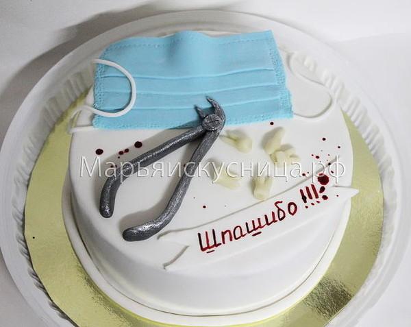 Поздравление врачу-стоматологу с юбилеем