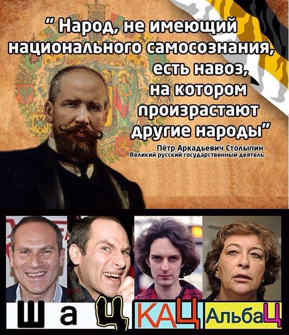 Русские больше не хотят каяться и быть безродной массой