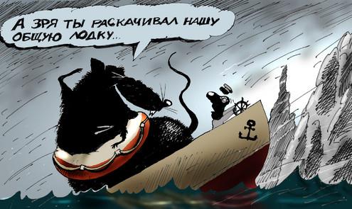 """Гончаренко о требованиях Билецкого: """"Ровно 100 лет назад - именно такие заявления. Закончилось все это очень плохо"""" - Цензор.НЕТ 187"""
