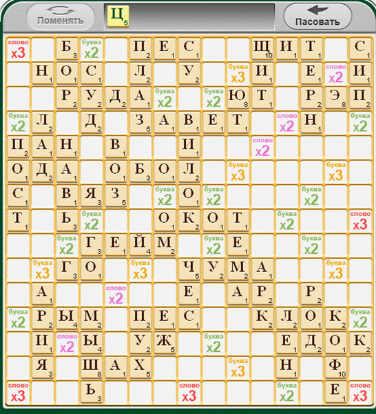 мицелия игра города ответы по алфавиту означает