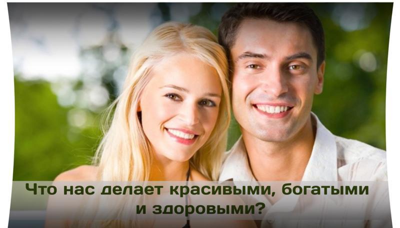 Сайт знакомств счастливые пары