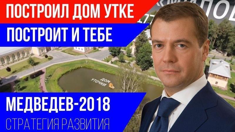 Российские наемники применили минометы под Травневым и Павлополем, - штаб АТО - Цензор.НЕТ 8268