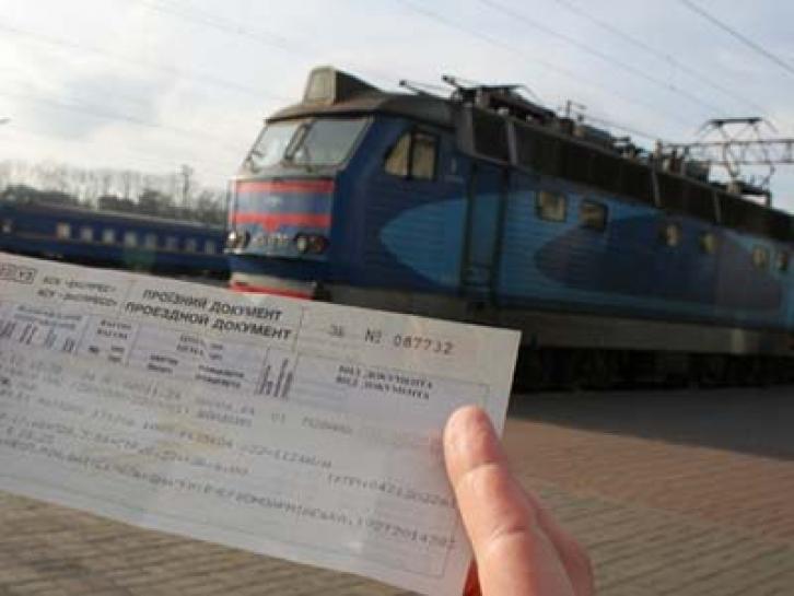 железный дорога цена билета купе самара баку носят прямо